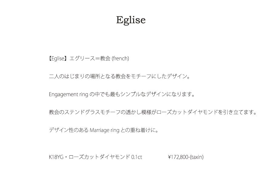 egeg2